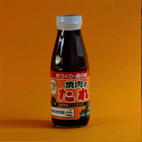 焼き肉のたれ 川島特産ニンニク入り!【川島町生活改善グループ協議会】