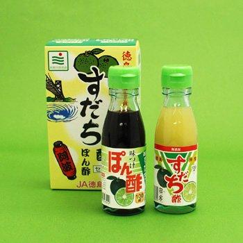 すだち酢・ポン酢セット 【JA徳島】