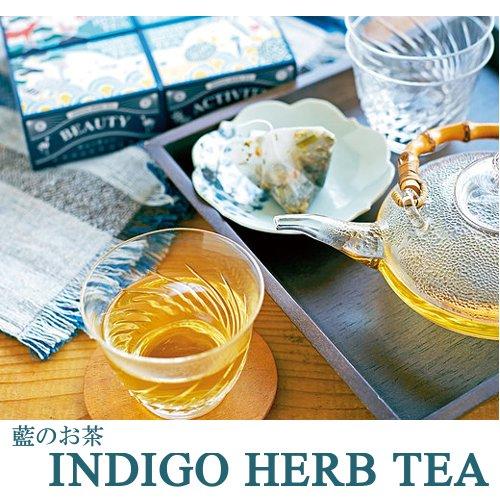 【阿波藍のお茶】INDIGO HERB TEA FUJI【ボン・アーム】(インディゴハーブティー)