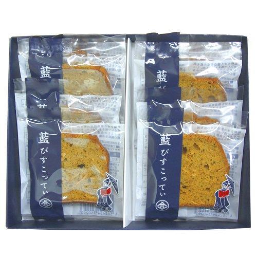 藍びすこってぃ 【ボン・アーム】 徳島県産藍使用