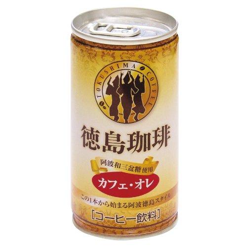 徳島珈琲 カフェ・オレ 【阿波和三盆糖使用】 サンマック