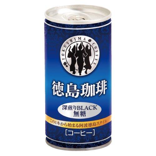 徳島珈琲 深煎り BLACK 無糖 【サンマック】