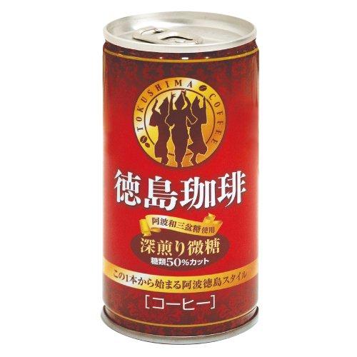 徳島珈琲 深煎り微糖 糖類50%カット 【サンマック】