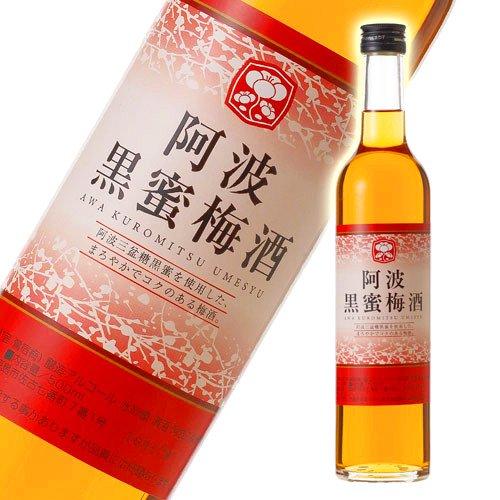 阿波黒蜜梅酒(500ml)【斎藤酒造場】