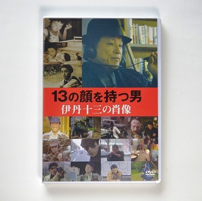 http://img08.shop-pro.jp/PA01037/219/product/5233897.jpg?20111109155145