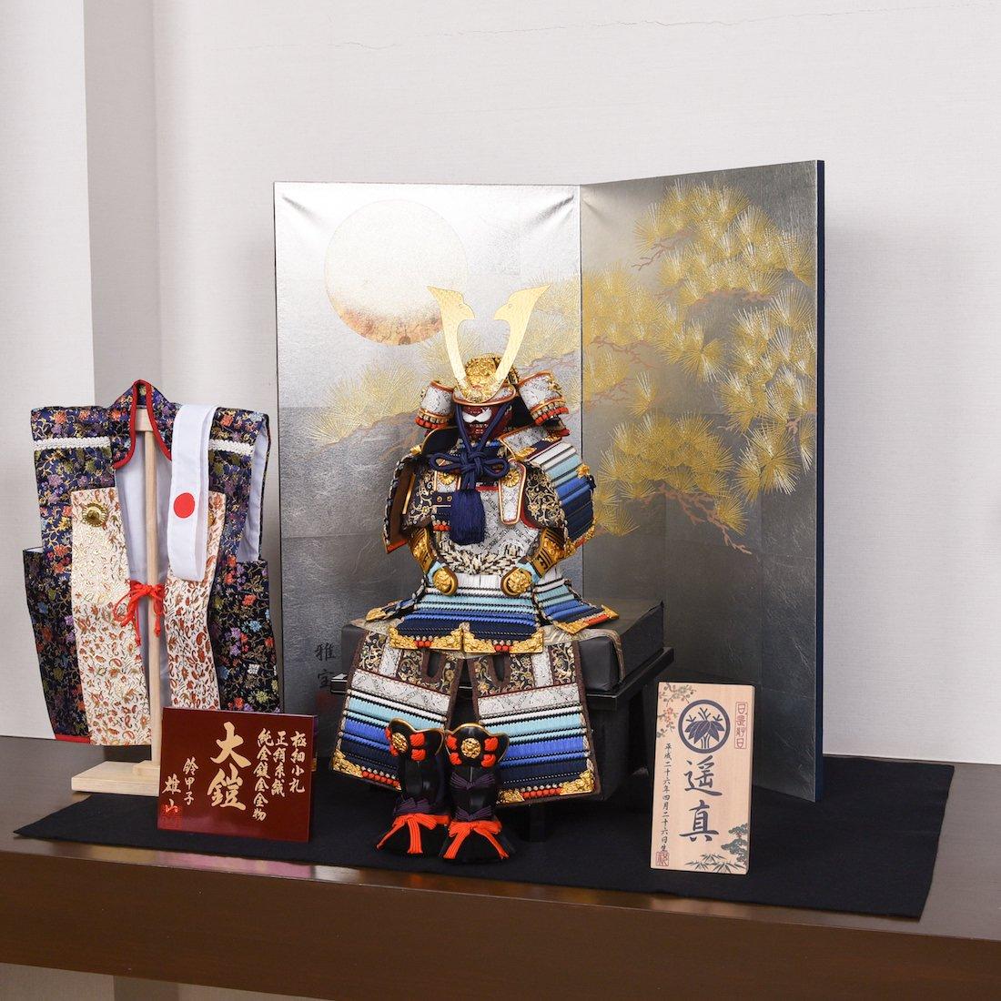 鎧飾り 7号 藍裾濃大鎧 鈴甲子雄山作