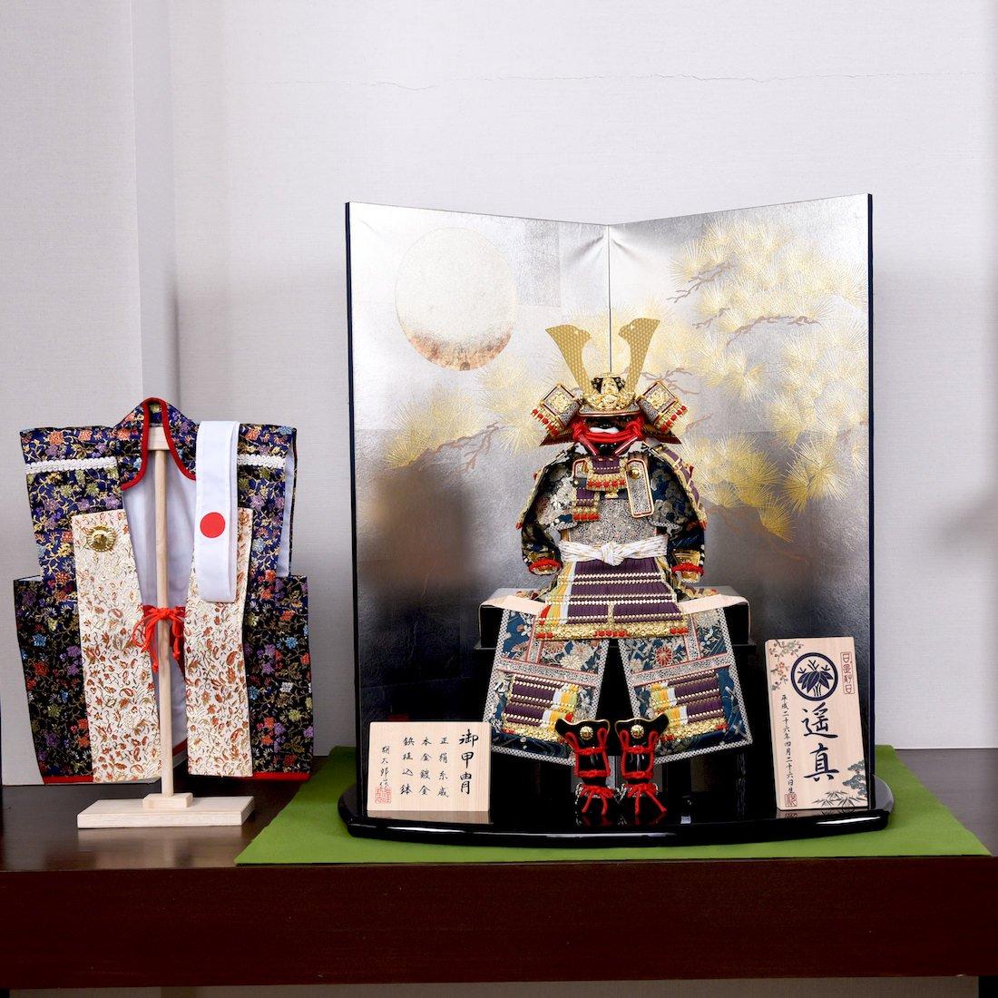 鎧飾り 7号 紫糸威褄取鎧 朝比奈徹山