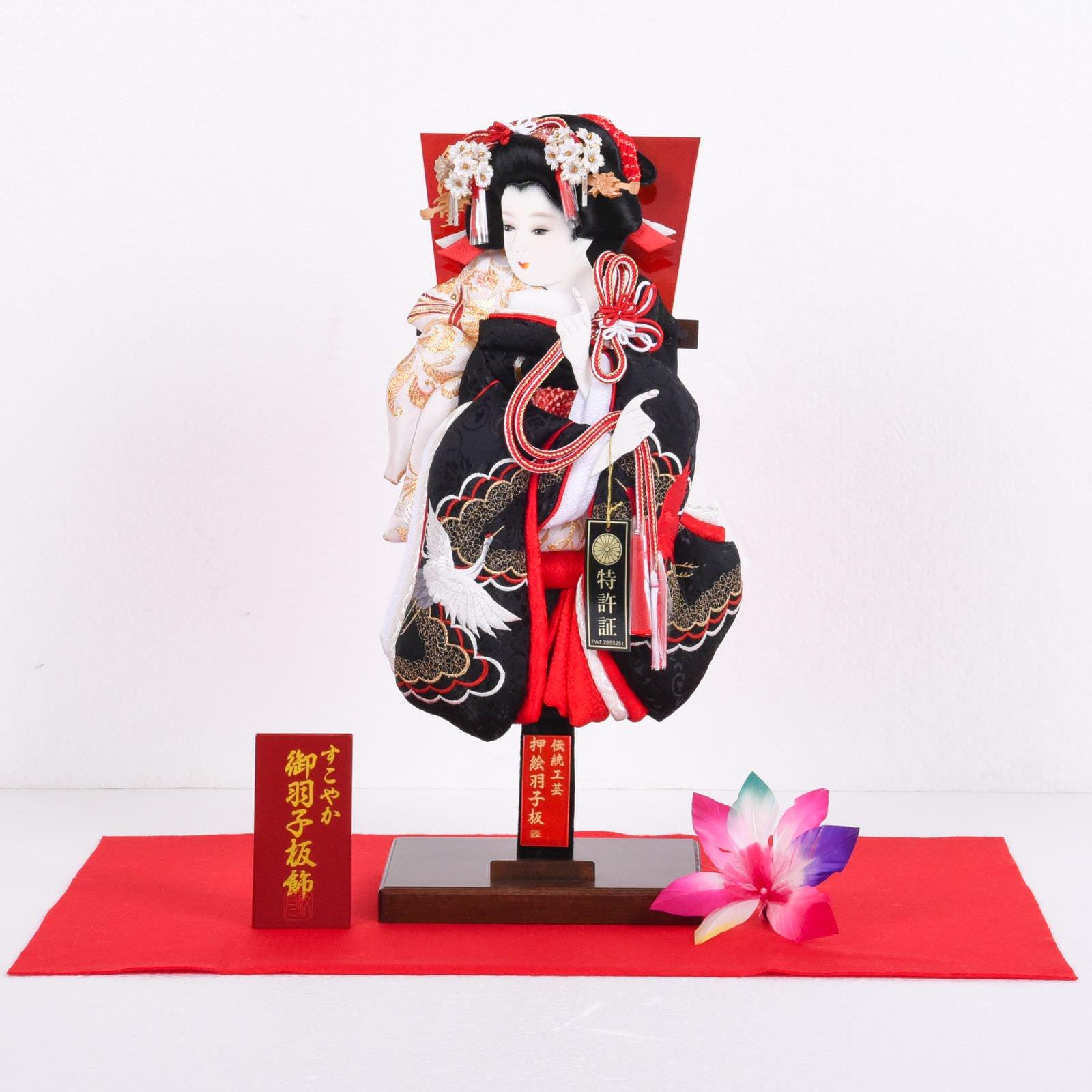 13号 会津塗り 鶴刺繍 羽子板飾り