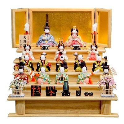 木目込人形 15人飾 原孝洲 古典雛