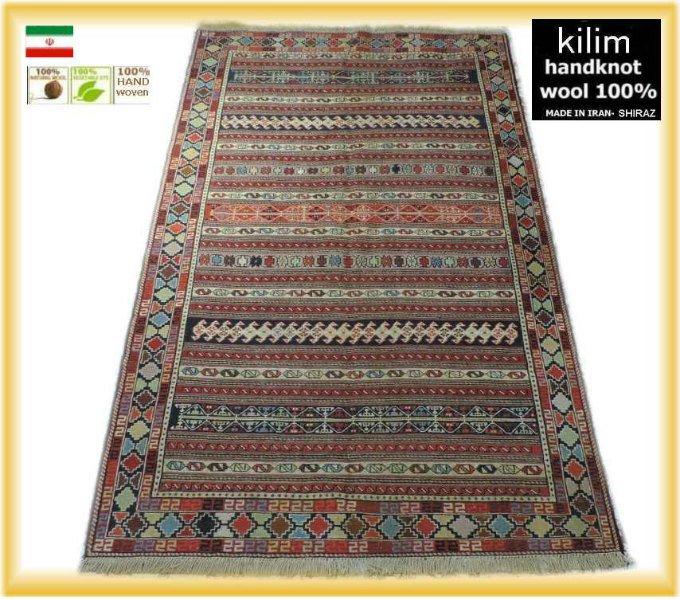 w-99 キリム 手織り ウール100% ペルシャ イラン:セィールジャン産 玄関マット【セミアンティーク/ビンテー…
