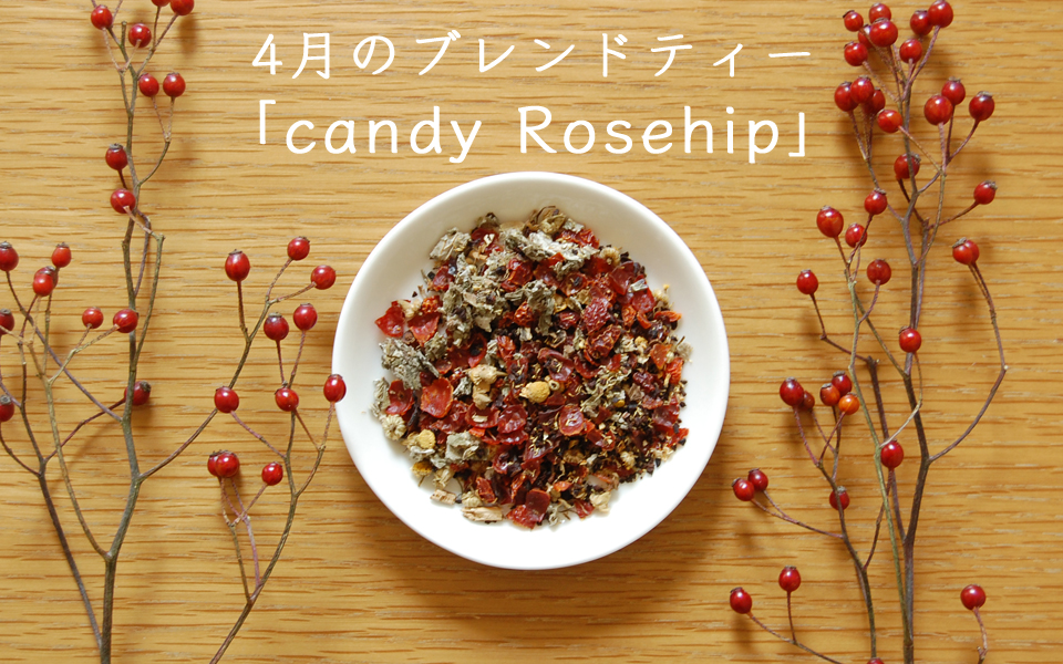 candy Rosehip