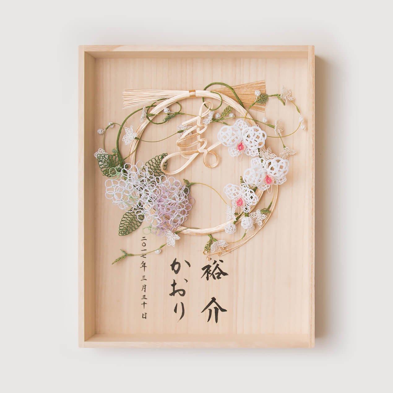 【結婚式の後はインテリアに】水引ウェルカムボード 胡蝶蘭と紫陽花