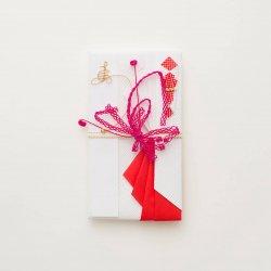 【結婚祝】寿ご祝儀袋 束ね熨斗蝶