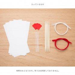 材料キット あわび結びの箸袋と梅の箸置きセット