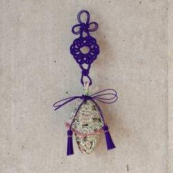 水引サシェ 訶梨勒(かりろく)若緑×紫