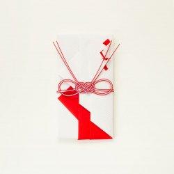 【出産祝/誕生祝/入学祝/卒業祝/合格祝】ご祝儀袋 あわび返し(赤)