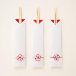 祝い箸 梅
