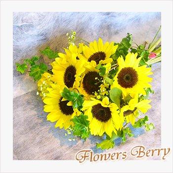 向日葵(ひまわり)花束
