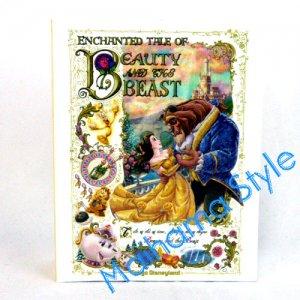 NA美女と野獣 プレート3枚セット カード型