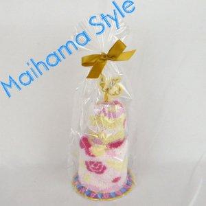 NA美女と野獣 ミニタオル2枚セット ケーキ