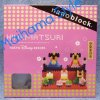 <img class='new_mark_img1' src='https://img.shop-pro.jp/img/new/icons35.gif' style='border:none;display:inline;margin:0px;padding:0px;width:auto;' />ひな人形 nanoblock
