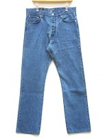 【SLIM RAW DENIM INDIGO】