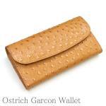 オーストリッチ革(ダチョウ)ギャルソン財布/Lサイズ:キャメル