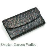 オーストリッチ革(ダチョウ)ギャルソン財布/Lサイズ:ラグジュアリーレトロ