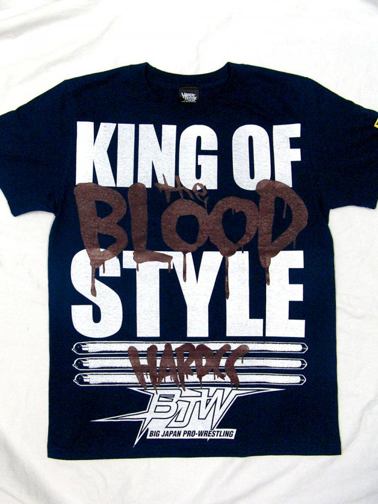 KING OF THE BLOOD STYLE (アブドーラ小林)