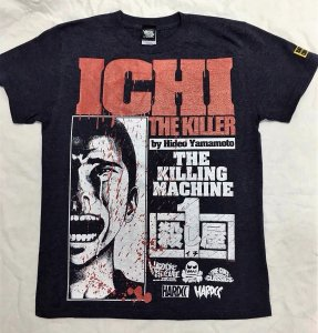 殺し屋1 THE KILLING MACHINE(イチ)