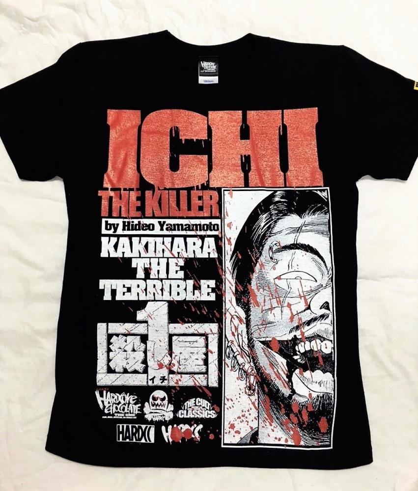 殺し屋1 KAKIHARA THE TERRIBLE(垣原)