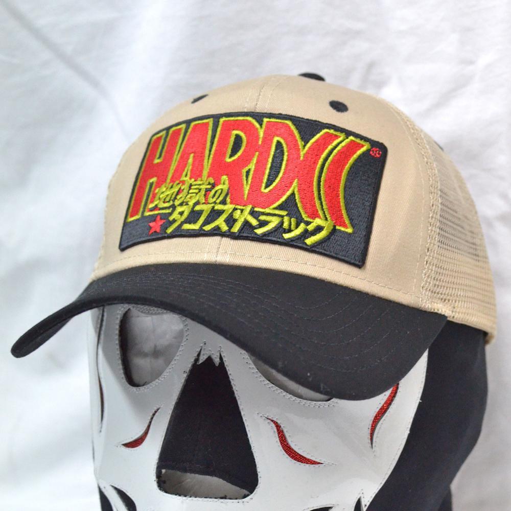HARDCC 地獄のタコストラックキャップ(殺人ブルドーザーカーキ)