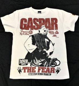 GASPAR(海賊男)[廃盤]
