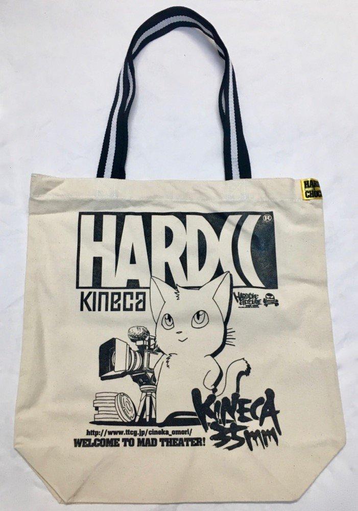 キネカ大森×ハードコアチョコレート2017 キネコトートバッグ