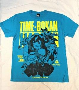 タイムボカン(TIME BOKAN)タイムメカブトン・ターコイズブルー[廃盤]