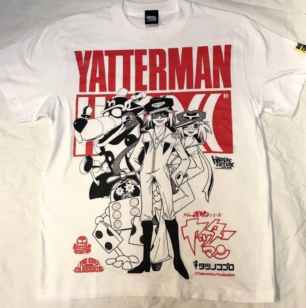 ヤッターマン(YATTERMAN)正義ホワイト[廃盤]