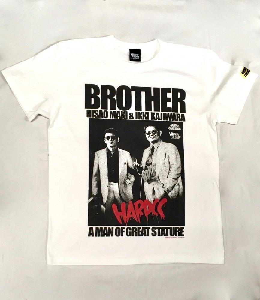 BROTHER(梶原一騎・真樹日佐夫)兄弟ホワイト