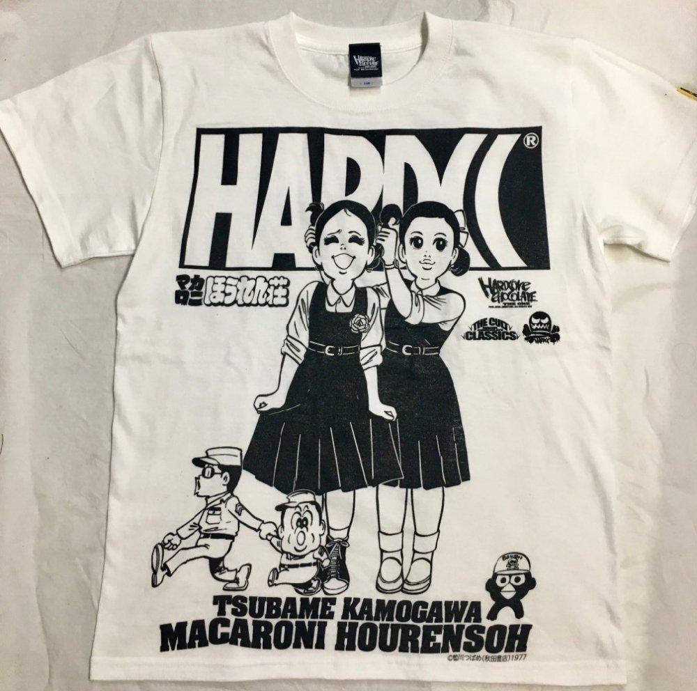マカロニほうれん荘(ピーマン学園ホワイト)