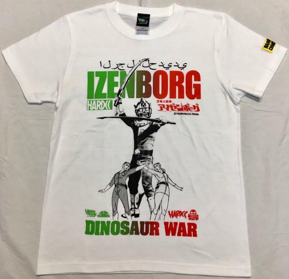 恐竜大戦争アイゼンボーグ(アイゼンクロスホワイト)