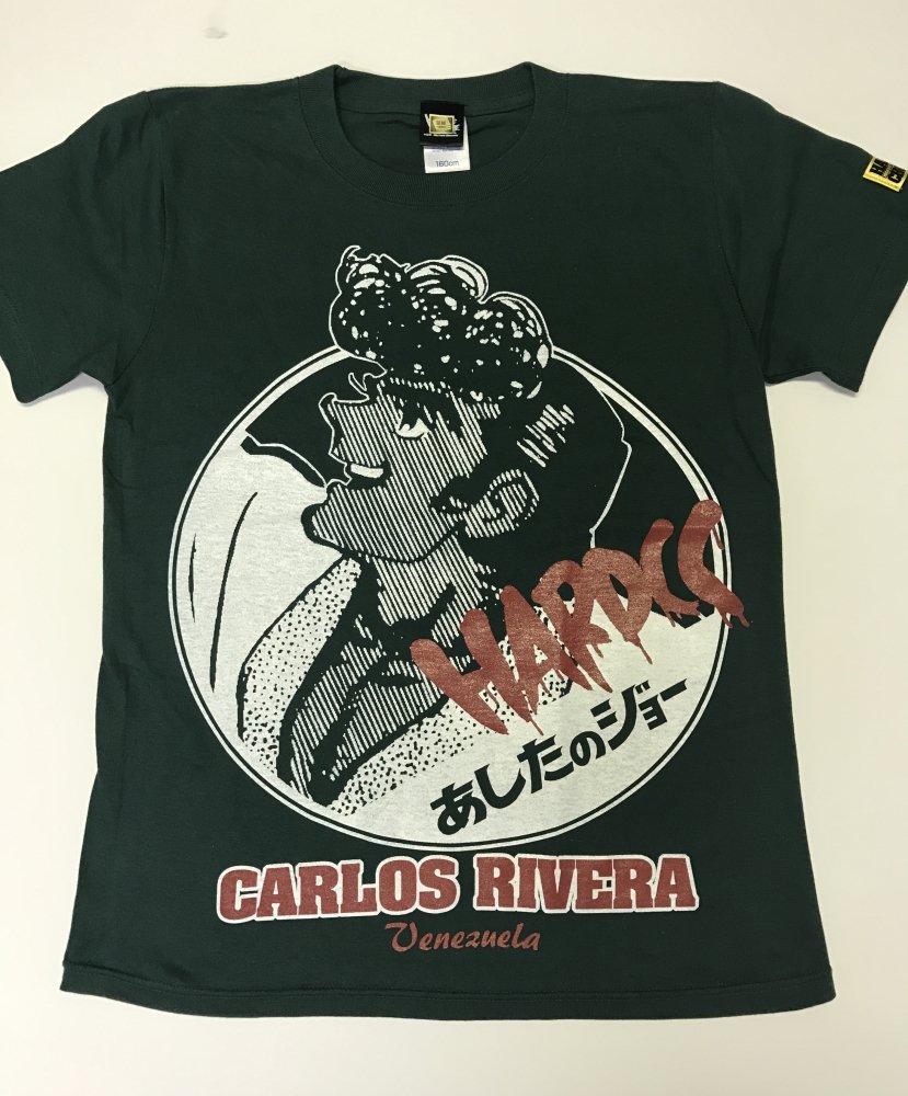 カーロス・リベラ/RIVERA(ベネズエラアイビーグリーン)