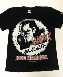 ホセ・メンドーサ/MENDOZA (メキシコブラック)