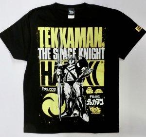 宇宙の騎士テッカマン(TEKKAMAN)南十字星ブラック[廃盤]