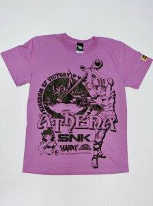 ATHENA-アテナ-(ペガサスの翼ラベンダー)