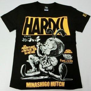 昆虫物語 みなしごハッチB(MINASHIGO HUTCH)ハチミツブラック