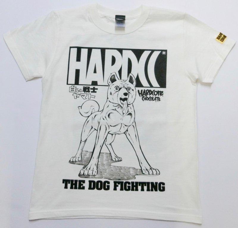 白い戦士ヤマト(闘犬バニラホワイト)