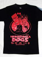 HIROSHIMA DOGS