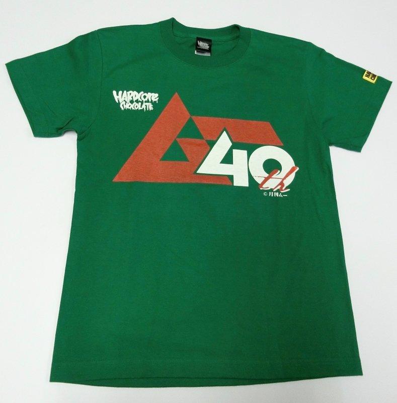 月刊ムー40周年記念Tシャツ(1980年1月号NO.2グリーン)