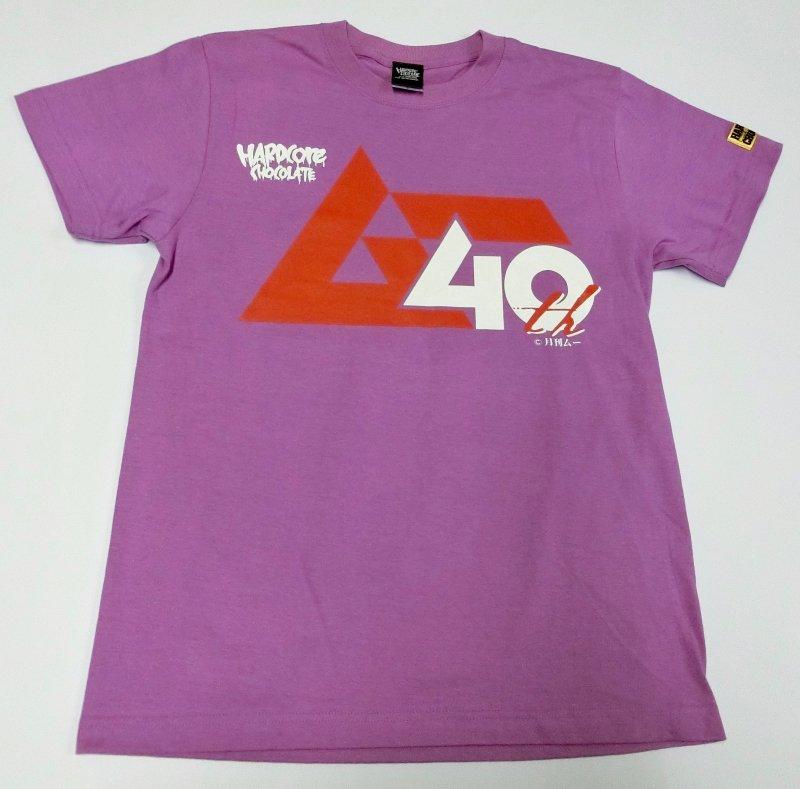 月刊ムー40周年記念Tシャツ(1980年7月号NO.5ラベンダー)