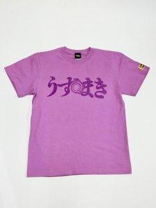 うずまき-UZUMAKI-傷跡(三日月ラベンダー)