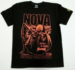 ノーバ(円盤生物ブラック)